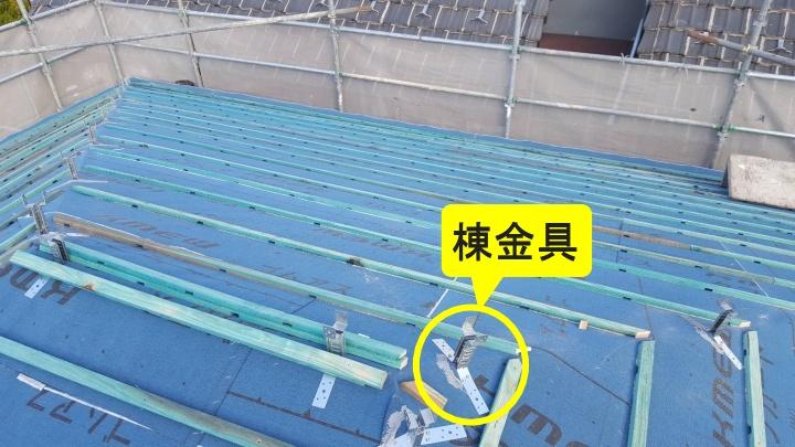 伊賀市 棟金具設置作業の写真