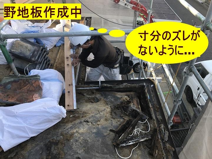 伊賀市 下屋根新しい野地板作成作業の写真