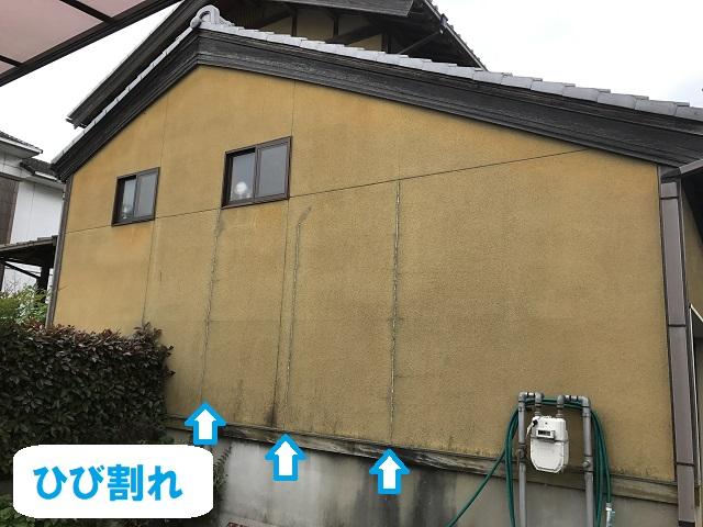 伊賀市 外壁 ひび割れ