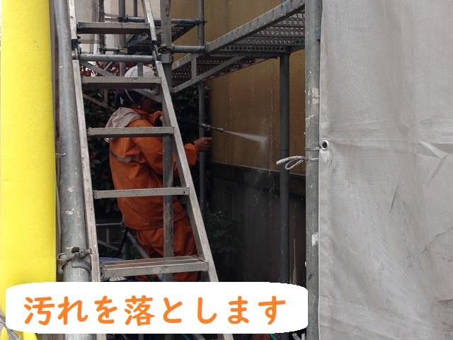 伊賀市 高圧洗浄 外壁