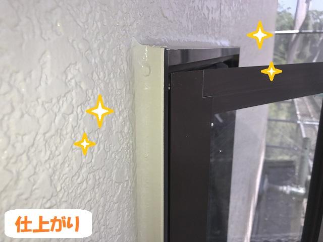 伊賀市 窓枠 仕上がり