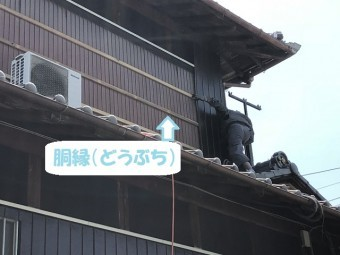 伊賀市 胴縁 外壁重ね張り