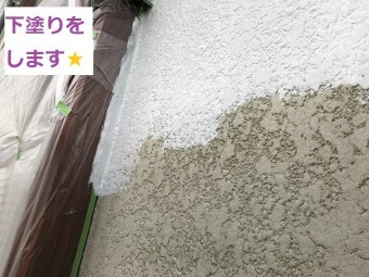 名張市 モルタル壁塗装 下塗り