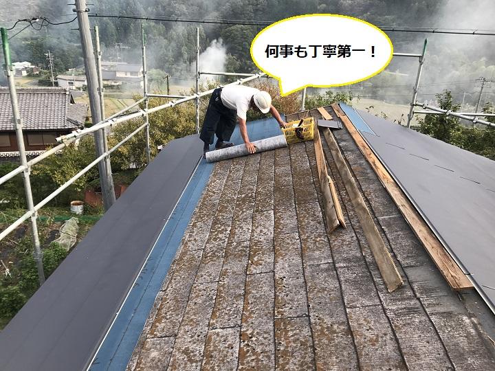名張市 横暖シート葺き作業②