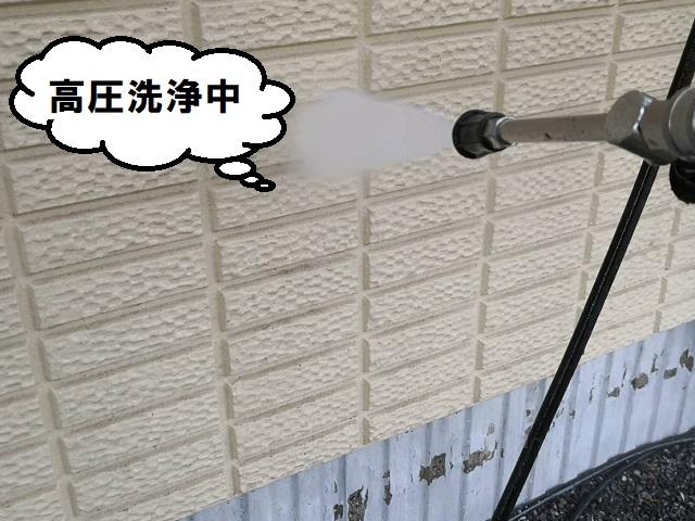 高圧洗浄 屋根