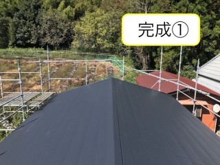 名張市 屋根補修完成写真①