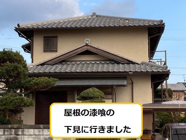 名張市で屋根の漆喰の下見に行って来ました