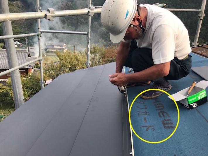 名張市 屋根補修の横暖ルーフ葺き作業拡大版