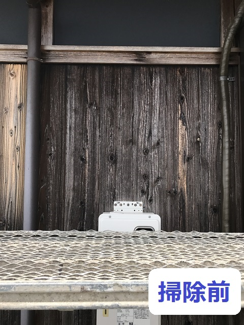 伊賀市 杉板外壁のカビ 掃除前