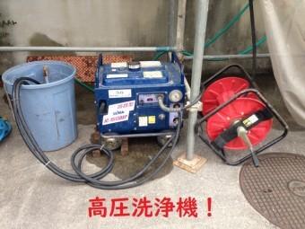 伊賀市 高圧洗浄機 外壁リフォーム