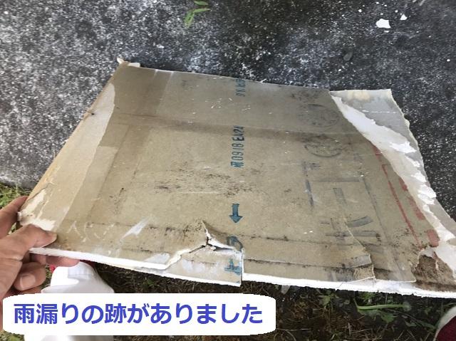 名張市 天井 雨漏りの跡