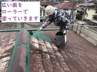伊賀市 屋根塗装 中塗り