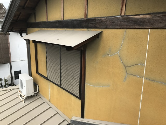 伊賀市 リシン壁 亀裂