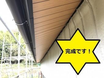 名張市 軒天化粧落ちを改修した写真