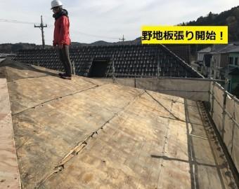 伊賀市 野地板張り作業開始前の写真