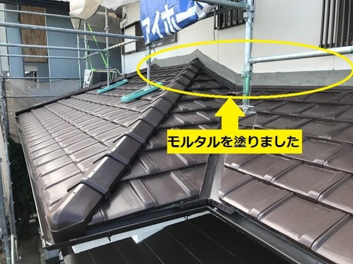 伊賀市 下屋根モルタル塗り説明写真