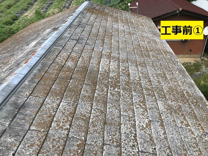 名張市 屋根改修工事前の写真①