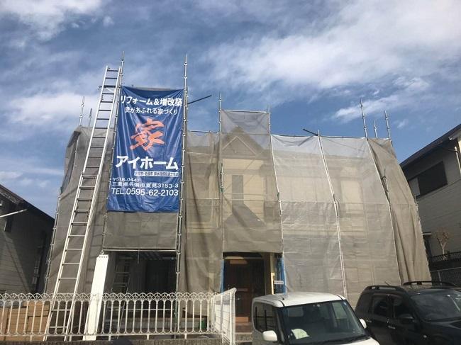 名張市 施工開始 屋根カバー工法